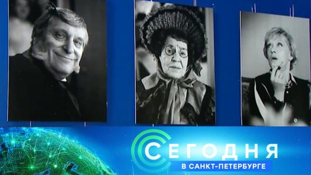 17 января 2020 года. 19:20.17 января 2020 года. 19:20.НТВ.Ru: новости, видео, программы телеканала НТВ
