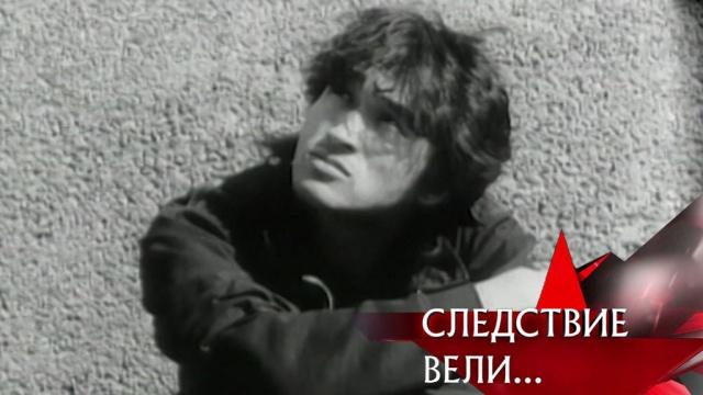 «Виктор Цой: Смертельный поворот».«Виктор Цой: Смертельный поворот».НТВ.Ru: новости, видео, программы телеканала НТВ