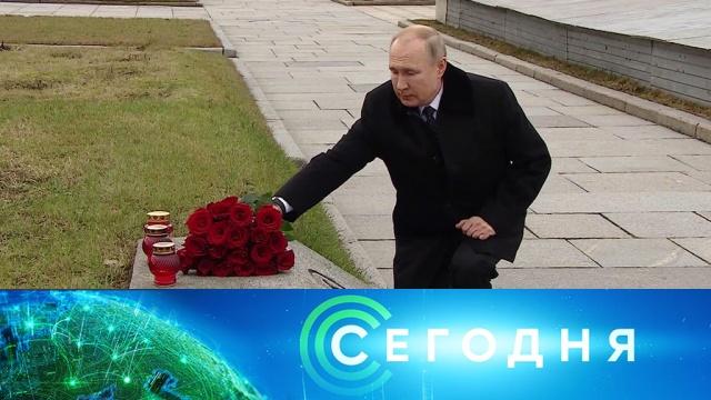 18января 2020года. 16:00.18января 2020года. 16:00.НТВ.Ru: новости, видео, программы телеканала НТВ
