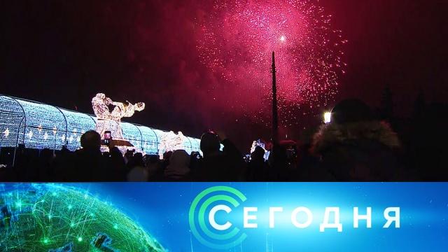 18 января 2020 года. 08:00.18 января 2020 года. 08:00.НТВ.Ru: новости, видео, программы телеканала НТВ