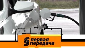 Выпуск от 19января 2020года.Недолив на АЗС, правила перевозки бензина и исправление вмятин на автомобиле.НТВ.Ru: новости, видео, программы телеканала НТВ