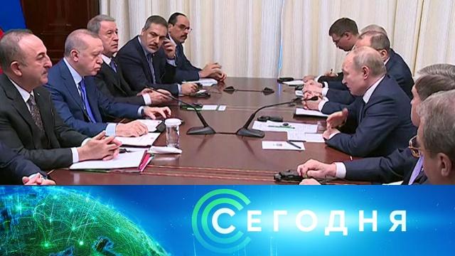 19 января 2020 года. 16:00.19 января 2020 года. 16:00.НТВ.Ru: новости, видео, программы телеканала НТВ