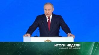 19 января 2020 года.19 января 2020 года.НТВ.Ru: новости, видео, программы телеканала НТВ