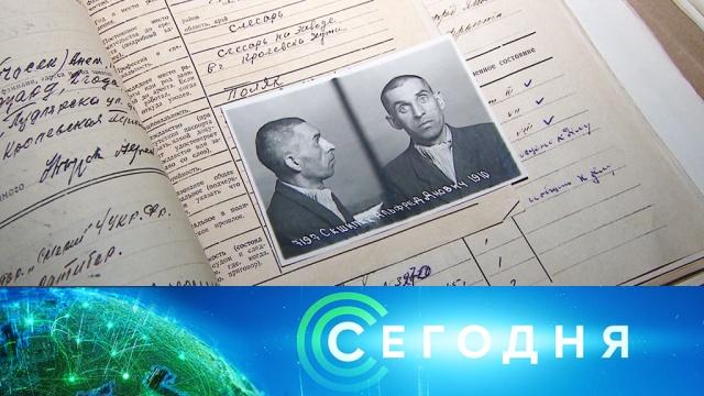 20января 2020года. 13:00.20января 2020года. 13:00.НТВ.Ru: новости, видео, программы телеканала НТВ