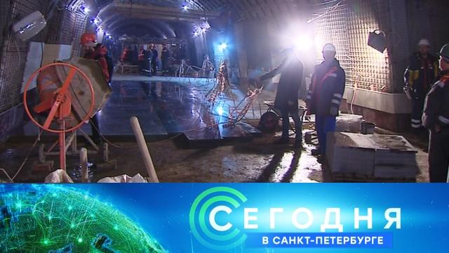 20 января 2020 года. 16:15.20 января 2020 года. 16:15.НТВ.Ru: новости, видео, программы телеканала НТВ