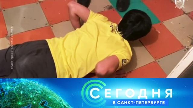 20 января 2020 года. 19:20.20 января 2020 года. 19:20.НТВ.Ru: новости, видео, программы телеканала НТВ