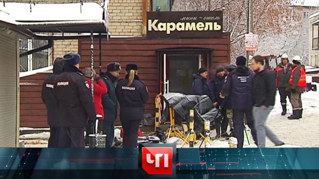 20 января 2020 года.20 января 2020 года.НТВ.Ru: новости, видео, программы телеканала НТВ
