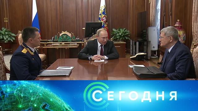 21 января 2020 года. 16:00.21 января 2020 года. 16:00.НТВ.Ru: новости, видео, программы телеканала НТВ