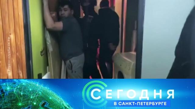 21 января 2020 года. 19:20.21 января 2020 года. 19:20.НТВ.Ru: новости, видео, программы телеканала НТВ