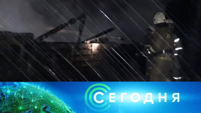 21 января 2020 года. 08:00.21 января 2020 года. 08:00.НТВ.Ru: новости, видео, программы телеканала НТВ