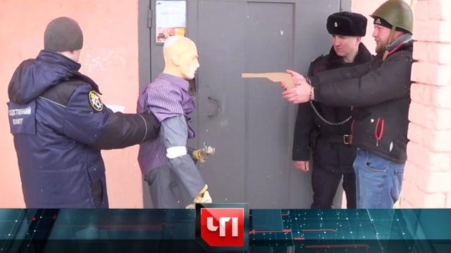 21 января 2020 года.21 января 2020 года.НТВ.Ru: новости, видео, программы телеканала НТВ