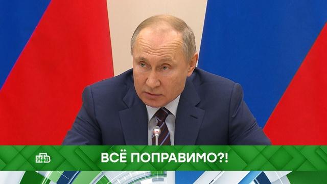 Выпуск от 21января 2020года.Все поправимо?!НТВ.Ru: новости, видео, программы телеканала НТВ