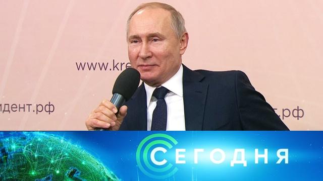 22января 2020года. 13:00.22января 2020года. 13:00.НТВ.Ru: новости, видео, программы телеканала НТВ