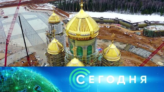 22 января 2020 года. 16:00.22 января 2020 года. 16:00.НТВ.Ru: новости, видео, программы телеканала НТВ