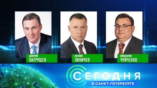 22 января 2020 года. 16:15.22 января 2020 года. 16:15.НТВ.Ru: новости, видео, программы телеканала НТВ