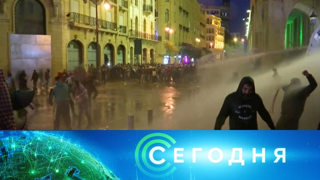 22 января 2020 года. 23:00.22 января 2020 года. 23:00.НТВ.Ru: новости, видео, программы телеканала НТВ