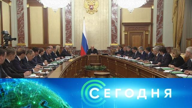 22 января 2020 года. 07:00.22 января 2020 года. 07:00.НТВ.Ru: новости, видео, программы телеканала НТВ