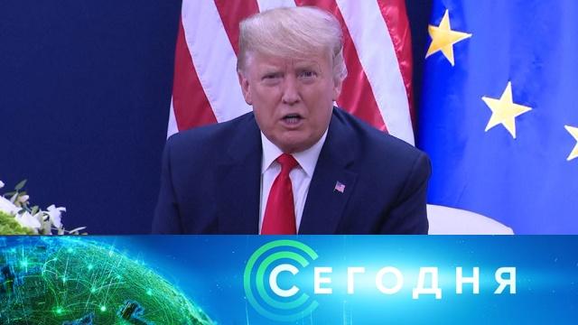22 января 2020 года. 08:00.22 января 2020 года. 08:00.НТВ.Ru: новости, видео, программы телеканала НТВ