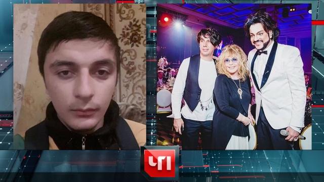 22января 2020года.22января 2020года.НТВ.Ru: новости, видео, программы телеканала НТВ