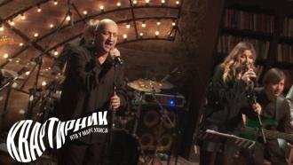 Гоша Куценко исполнит свои лучшие песни на атмосферном «Квартирнике НТВ уМаргулиса»— впятницу на НТВ