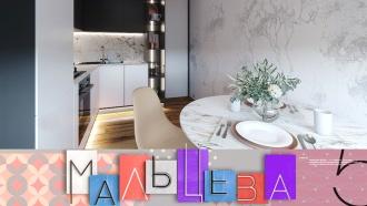 Выпуск от 24января 2020 года.Уютный интерьер небольшой кухни итоп-5 идей для оформления спальни.НТВ.Ru: новости, видео, программы телеканала НТВ