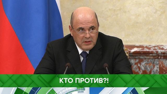 Выпуск от 22 января 2020 года.Кто против?!НТВ.Ru: новости, видео, программы телеканала НТВ