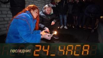 Экстрасенсы погрузятся впрошлое иузнают, почему подросток из Брянска спрыгнул скрыши. «Последние 24часа»— всубботу в13:05на НТВ