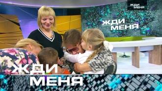 Выпуск от 24января 2020года.Выпуск от 24января 2020года.НТВ.Ru: новости, видео, программы телеканала НТВ