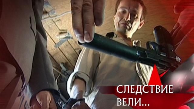 «Месть оружейника».«Месть оружейника».НТВ.Ru: новости, видео, программы телеканала НТВ
