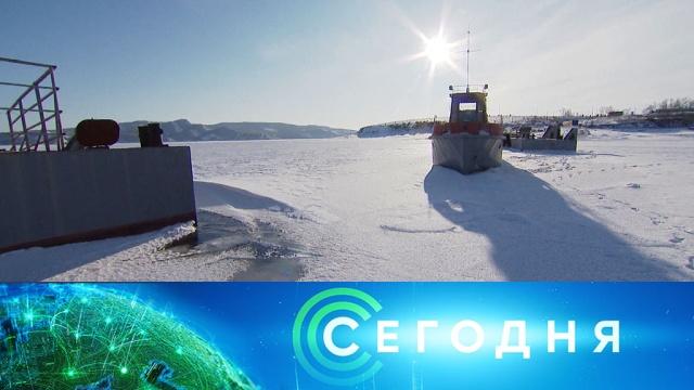23 января 2020 года. 10:00.23 января 2020 года. 10:00.НТВ.Ru: новости, видео, программы телеканала НТВ