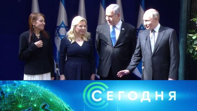 23 января 2020 года. 13:00.23 января 2020 года. 13:00.НТВ.Ru: новости, видео, программы телеканала НТВ