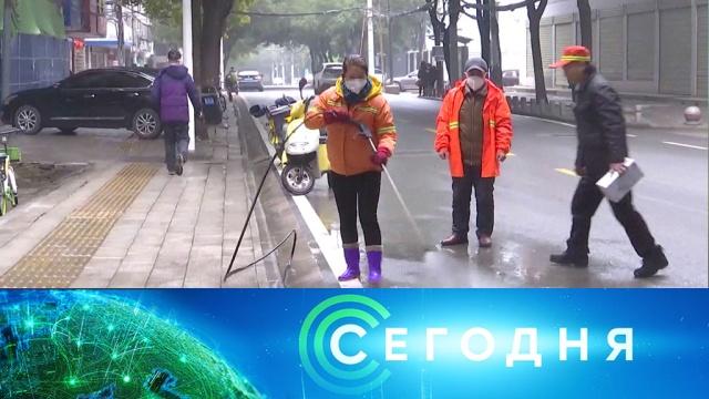 23января 2020года. 16:00.23января 2020года. 16:00.НТВ.Ru: новости, видео, программы телеканала НТВ