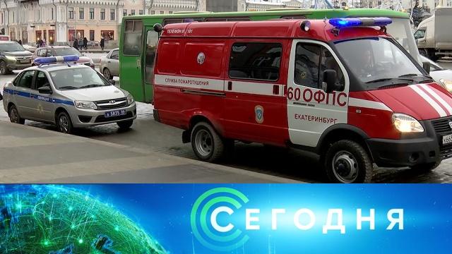 23 января 2020 года. 19:00.23 января 2020 года. 19:00.НТВ.Ru: новости, видео, программы телеканала НТВ