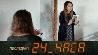 Выпуск от 25 января 2020 года.Выпуск №7.НТВ.Ru: новости, видео, программы телеканала НТВ
