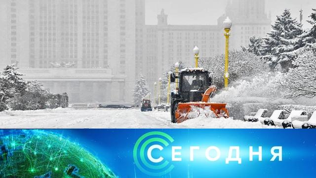 23января 2020года. 08:00.23января 2020года. 08:00.НТВ.Ru: новости, видео, программы телеканала НТВ