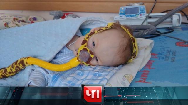23 января 2020 года.23 января 2020 года.НТВ.Ru: новости, видео, программы телеканала НТВ