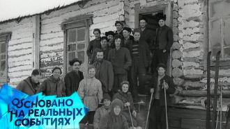 Шокирующие подробности трагической экспедиции группы Дятлова— сегодня в23:10на НТВ