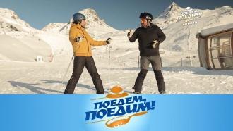 Выпуск от 25 января 2020 года.Тироль: горнолыжный курорт, тирольские супы и картофельно-сырный штрудель.НТВ.Ru: новости, видео, программы телеканала НТВ