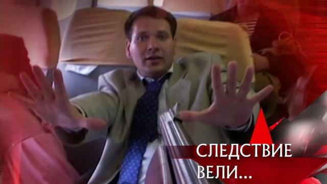 «Воздушная тюрьма».«Воздушная тюрьма».НТВ.Ru: новости, видео, программы телеканала НТВ