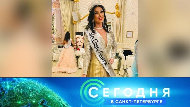 23 января 2020 года. 19:20.23 января 2020 года. 19:20.НТВ.Ru: новости, видео, программы телеканала НТВ