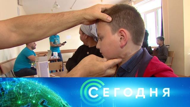24 января 2020 года. 13:00.24 января 2020 года. 13:00.НТВ.Ru: новости, видео, программы телеканала НТВ