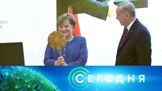24января 2020года. 19:00.24января 2020года. 19:00.НТВ.Ru: новости, видео, программы телеканала НТВ