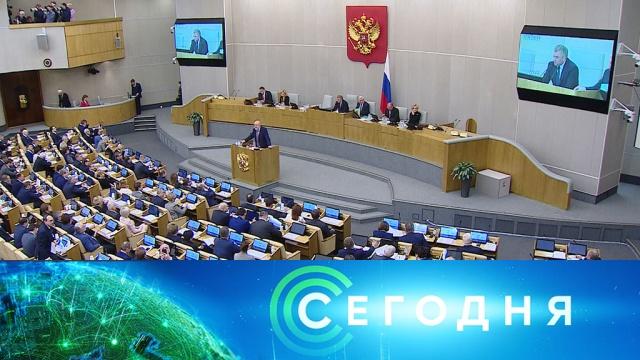 23 января 2020 года. 23:00.23 января 2020 года. 23:00.НТВ.Ru: новости, видео, программы телеканала НТВ
