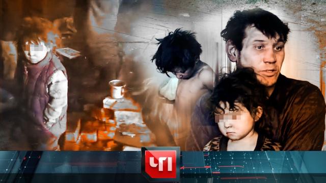 24 января 2020 года.24 января 2020 года.НТВ.Ru: новости, видео, программы телеканала НТВ