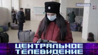 Как защититься от вируса из Китая икто ответит за трагедию впермском отеле? «Центральное телевидение»— всубботу