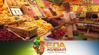 «Живая еда сСергеем Малозёмовым»: спецвыпуск овитаминах— всубботу в11:00
