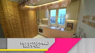 Выпуск от 25 января 2020 года.Тропическая кухня с природными акцентами.НТВ.Ru: новости, видео, программы телеканала НТВ