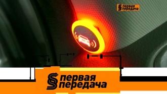 Выпуск от 26 января 2020 года.Контроль слепых зон и ошибки вождения на зимней дороге.НТВ.Ru: новости, видео, программы телеканала НТВ