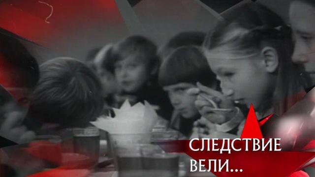 «Золотое мясо».«Золотое мясо».НТВ.Ru: новости, видео, программы телеканала НТВ