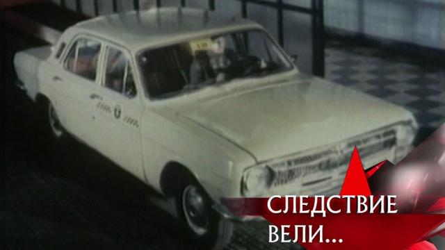 «Адское такси».«Адское такси».НТВ.Ru: новости, видео, программы телеканала НТВ
